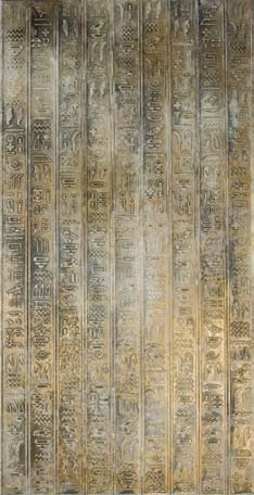 Egyptian hieroglyphic panel from Stargate
