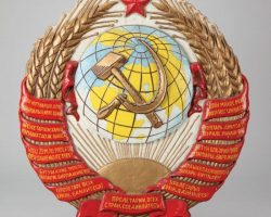 Soviet wall insignia/crest – The Hunt for Red October