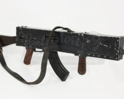 Moriaty Guard Gun