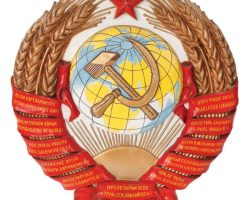 Decorative Soviet Union emblem from The Hunt for Red October